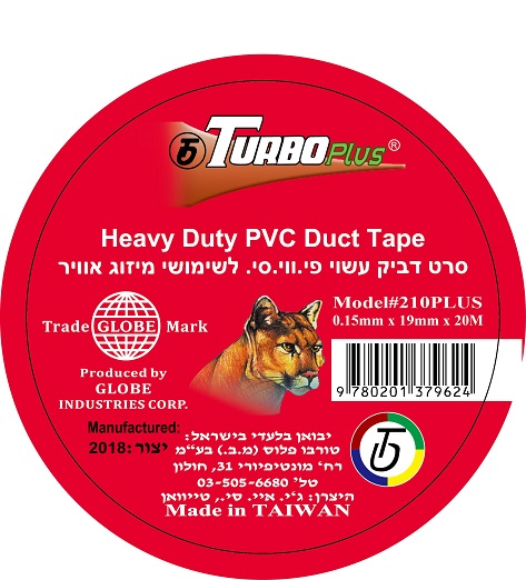PVC Tape for AC